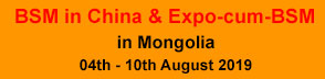 Pharma Business Meets at China & Mongolia